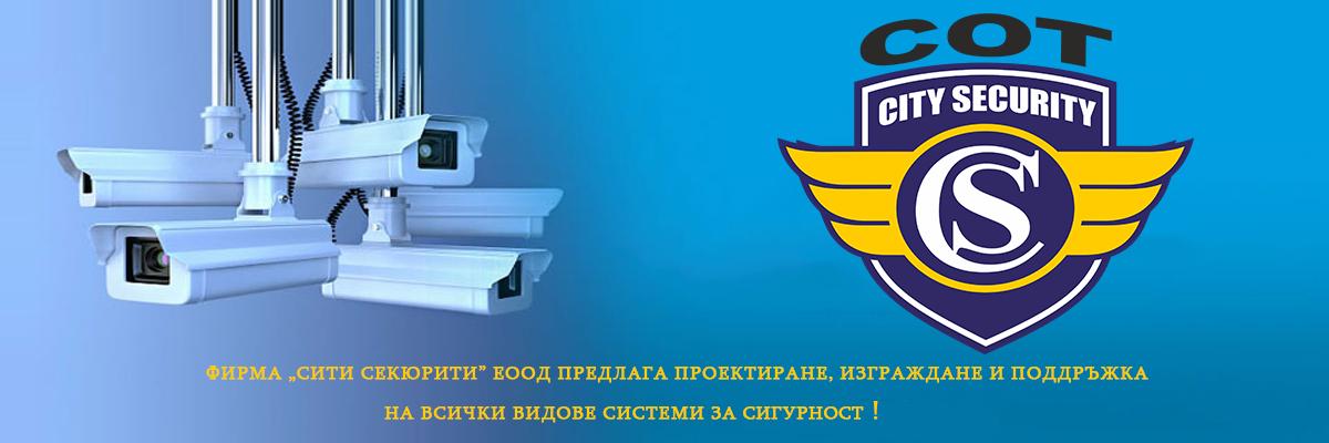banner za video nabludenie