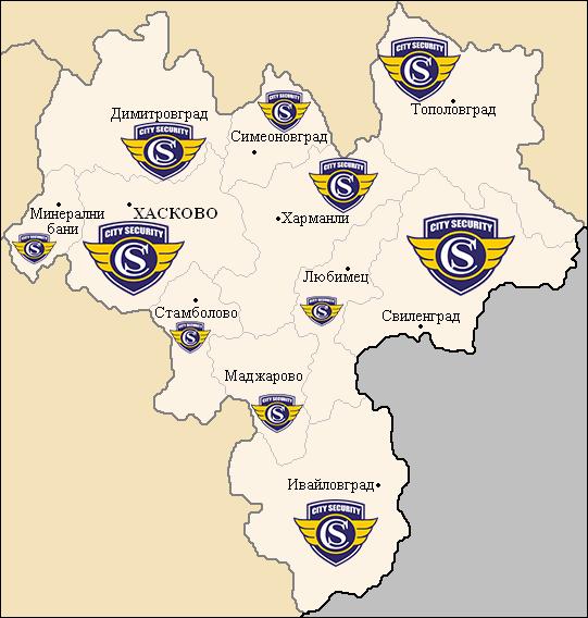 biznes pokritie na city-security svilengrad oblast haskovo